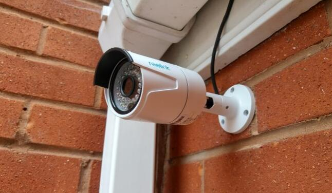 How Many Security Cameras