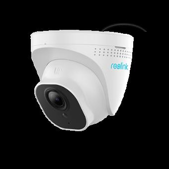 PoE IP Überwachungskamera