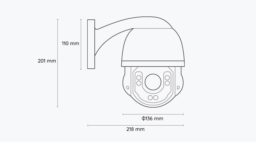 Reolink High Speed PTZ PoE IP Kamera - Dimension