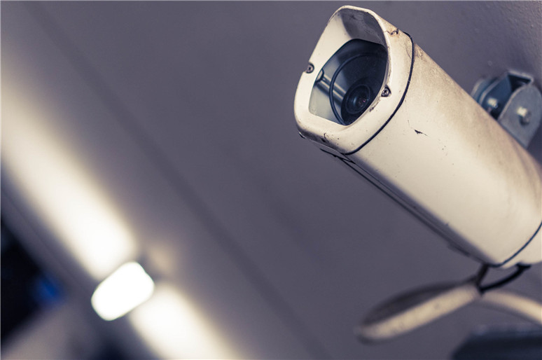 Outdated Security Camera
