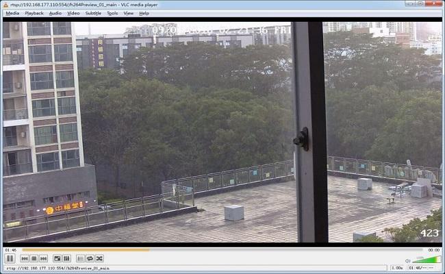 RTSP Stream im VLC zeigen